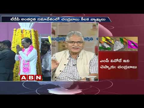 Discussion on Who Will win 2018 elections in Telangana | Mahakutami Vs TRS | Public Point | Part 2