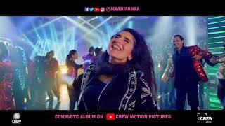 Maan jao naa film complete party song  Bijli song