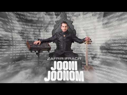 Zafrir Ifrach - Jooni Joonom/ היוצר צפריר יפרח - ג'וני ג'ונום
