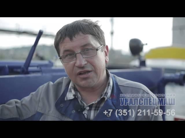 Агрегат Цементировочный Урал с трехплунжерным насосом, производство ООО ХК Уралспецмаш