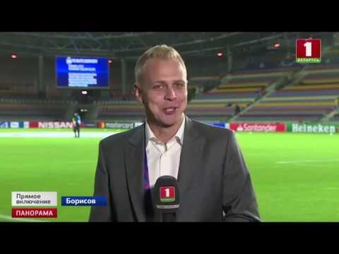 БАТЭ проведет домашний матч с голландским ПСВ. Панорама