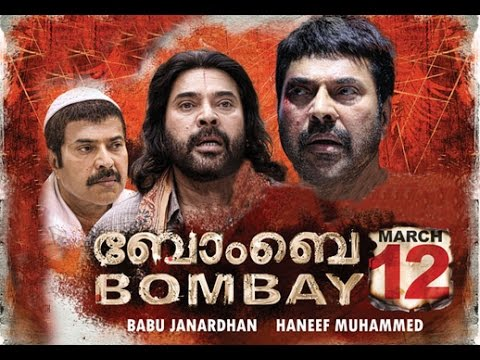 Malayalam  Full Movie New Release Bombay March 12  | Full Movie Full HD - Watch Youtube