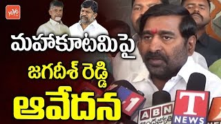 Suryapet TRS MLA Candidate Jagadeesh Reddy Press Meet about Election Campaign