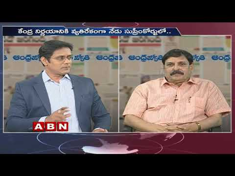 Discussion | Date Set For KCR's Cabinet Expansion? | AP's High Court  | Part 1 | ABN Telugu