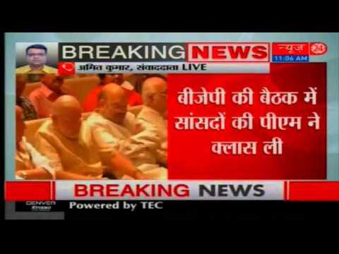 Prime Minister Narendra Modi asks BJP MPs to highlight government's achievements
