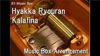 """Hyakka Ryouran/Kalafina [Music Box] (Anime """"Katsugeki/Touken Ranbu"""" ED)"""