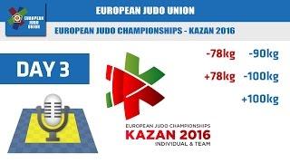 Чемпионат Европы, Казань : Ровиго