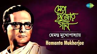 download lagu Pujor Gaan  Top 18 Hemanta Mukherjee Song  gratis