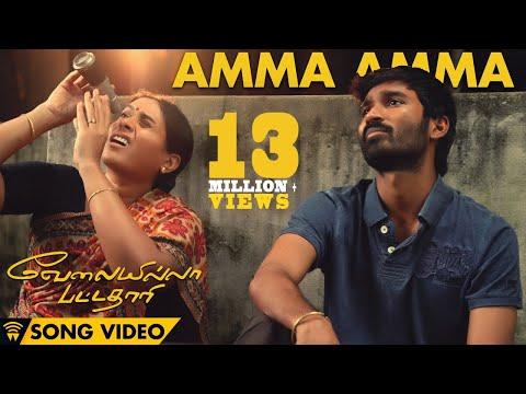 Amma Amma - Velai Illa Pattadhaari Official Full Song video