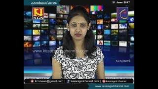 KCN Malayalam News 21 June 2017