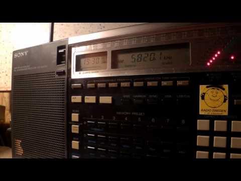 27 01 2016 RTE Radio One in English to SoAf 1930 on 5820 Madagascar