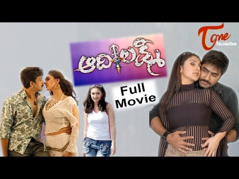 Adi Lakshmi - Full Length Telugu Movie - Sri Kanth - Vadde Naveen - Sri Devi