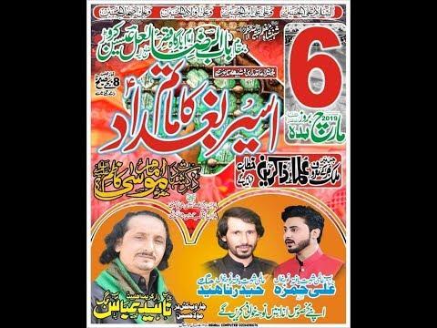 ????Live Majlis 6 Mar 2019 | Jalsa Zakir Naheed Jug karor l