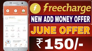 Freecharge New Official June Offer With Mega Loot Offer (100% CashBack) June 2018 ll TECHNICAL VIPER