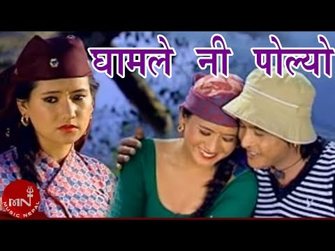 Ghaam le ni poldiyo by Bishnu Majhi and Yam Chhetri