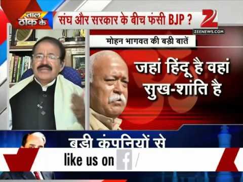 Ghar Wapsi: Is RSS posing a challenge to BJP?