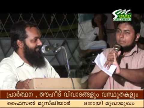 03 Othayi Mukamukam Faisal Musliyar