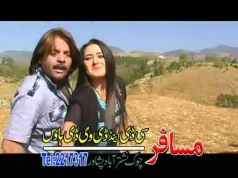Rahim Shah   Asma Lata   Pashto New Song Ma Da Meene Yaar Kra Jinne  video