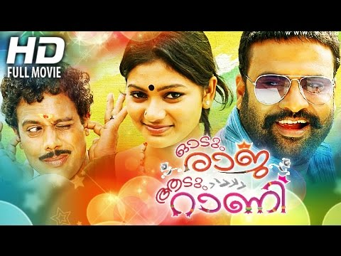 Malayalam Full Movie 2014 Odum Raja Aadum Rani | Malayalam Full Movie 2015 New Releases video