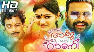 Diamond Necklace - Malayalam Full Movie 2014 Odum Raja Aadum Rani | Malayalam Full Movie 2015 New Releases