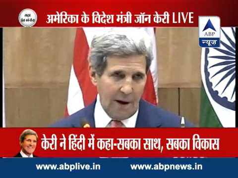 Watch Full joint press conference of Sushma Swaraj and US secretary of state John Kerry