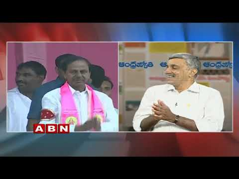 Political Debate On KCR Public Meetings | Discussion On TDP Mahakutami Parties | ABN Telugu