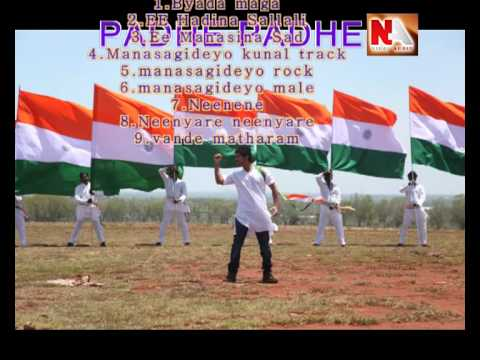 Padhe Padhe Mp3 Songs video