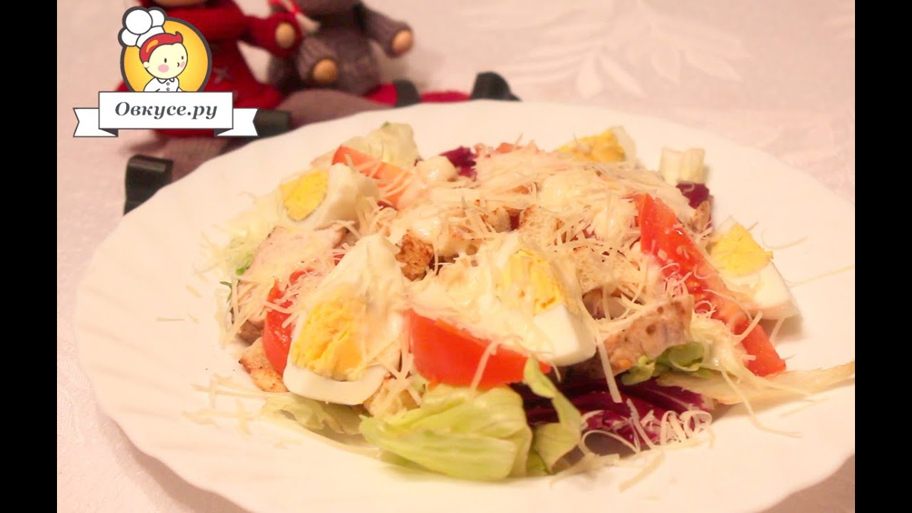 Недорогие и вкусные салаты с курицей рецепты