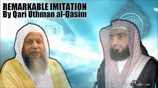 MUST LISTEN! Remarkable Imitation of Sheikh Ayyub by Qari Uthman Qasim || Sura Qaf