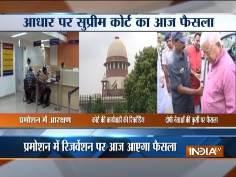 Supreme Court to pronounce verdict today on Reservation in Promotion for government jobs
