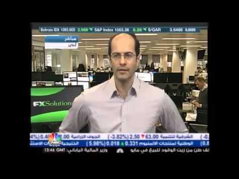 أشرف العايدي على سي ان بي سي العربية --   09 أبريل 2013 Chart