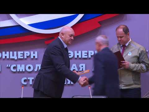 Десна-ТВ: Новости САЭС от 19.12.2017
