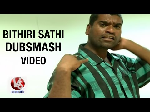 Bithiri Sathi And Savitri Dubsmash Video | Teenmaar News | V6 News