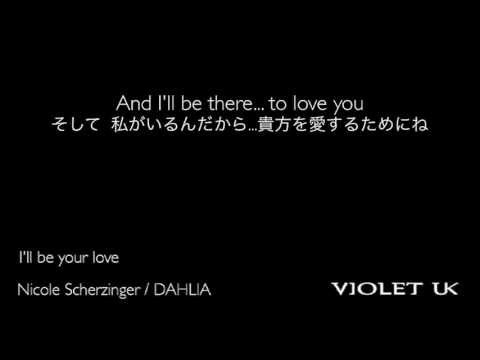 (HD*Subbed) I'll be your love - VIOLET UK feat. Nicole Scherzinger (+) X JAPAN YOSHIKI