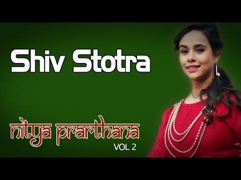 Shiv Stotra | Sunanda Sharma (Album: Nitya Prarthana - Prayers for Daily Worship)
