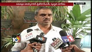 దారి తప్పిన ప్రజావాణి కార్యక్రమం..| Special Story On Prajavani Program | Citizens Problems