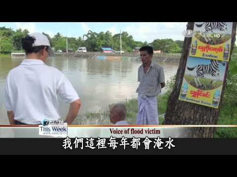 【Myanmar】 Torrential Rains floods The Country