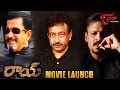 RGV's Rai Movie First Look Launch | Yash, Vivek Oberoi, Ram Gopal Varma
