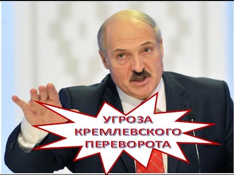Убрать Лукашенко и ввести войска!   (12.02.2017)