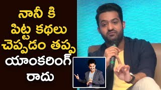 Jr NTR Shocking Comments on Nani's Hosting in BiggBoss2 | #BiggBossTelugu2