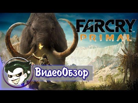 Обзор Far Cry Primal: Доисторический Эксперимент