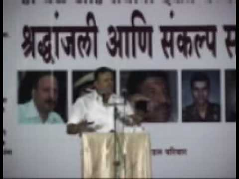 8 - Avinash Dharmadhikari Sir's Lecture On terrorism & Citizen's Role video
