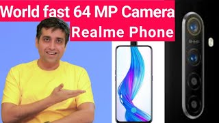 Realme 64 MP Camera Phone launch |😍 Realme 64 MP 4 camera and SD 855 🔥🔥