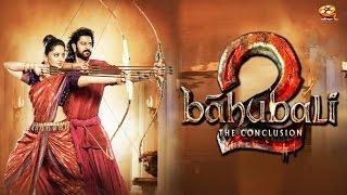 বাহুবলী 2 ট্রেলর | Bahubali 2 :The Conclusion Official Trailer | Prabhas |  Rana Daggubati