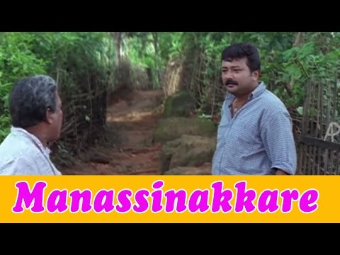 Manassinakkare Malayalam Movie - Sheela Spends Time With Sheela video