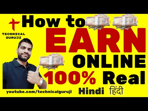 [Hindi/Urdu] How to Earn Online Money | 100% Genuine | Easy Process