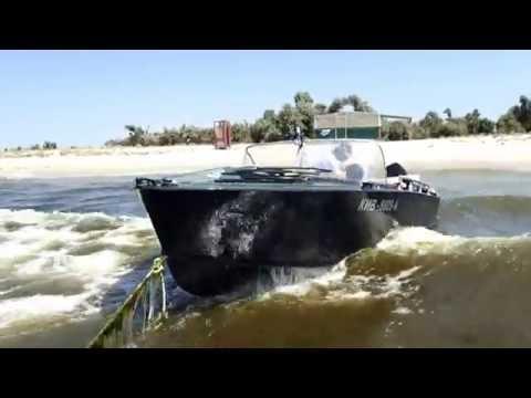 лодка прогресс черный