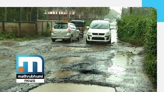 Tirur - Chamravattam Road Poses Accident Threat| Mathrubhumi News