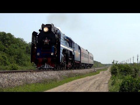 Паровоз П36-0218 с поездом №925 Волгоград — Ростов-на-Дону
