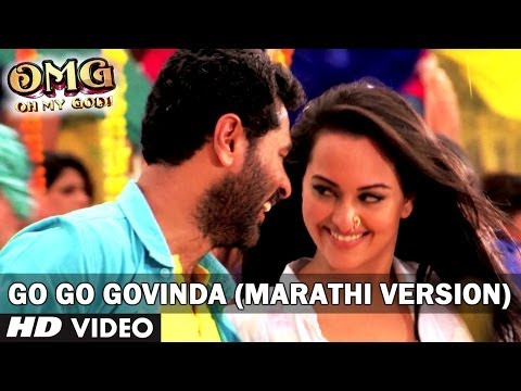 Aahe Ya Porimadhe Dum | Go Go Govinda Video Song Marathi Version...